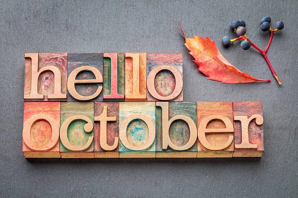 Νέος ακόμα πιο φθινοπωρινός μήνας ξεκινά και προτεραιότητα μας θα παραμένει η πιο όμορφη πλευρά του εαυτού μας μαζί με τη διατήρηση της υγείας μας!
